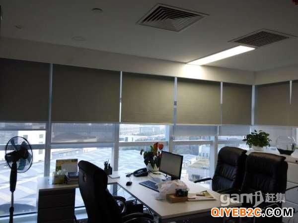 北京办公室窗帘厂家 写字楼遮光隔热卷帘厂家