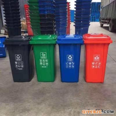 陕西咸阳户外分类垃圾桶厂家批发直销