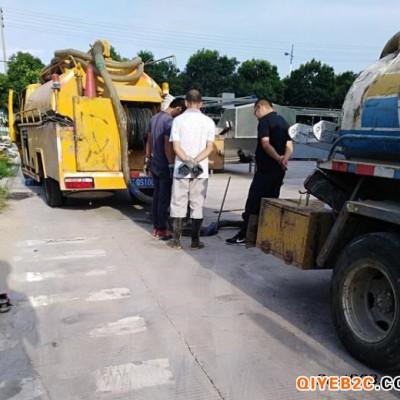 太原千峰路污水管道高压清洗为您提供优质服务