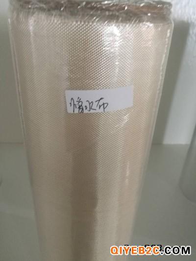 专供声屏障用无碱憎水玻璃布 施迈尔厂家直供玻璃丝布