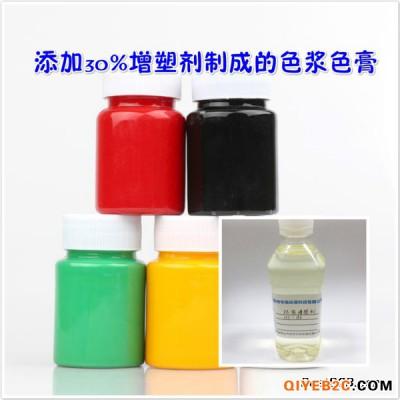 色浆专用增塑剂聚氨酯增塑剂不含邻苯质量稳定