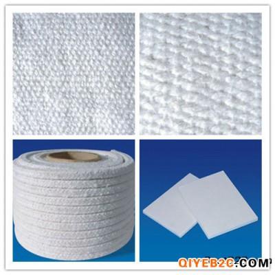 陶瓷纤维防火布厂家 施迈尔品牌商直供全系列陶瓷纤品