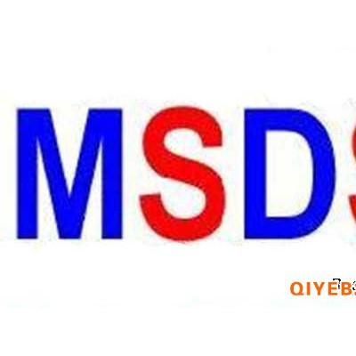 河南煤油MSDS中英文服务检测办理