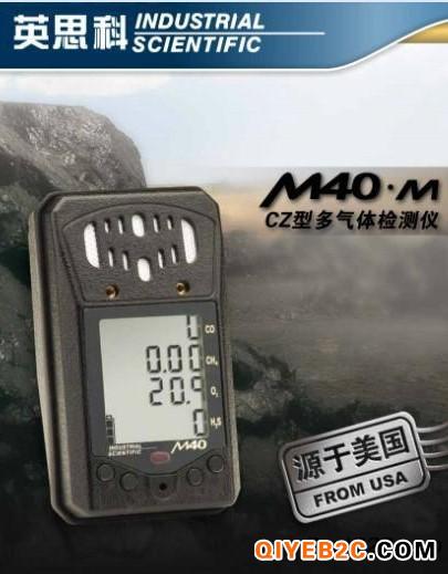 CZM40煤安MA认证便携式四合一气体检测仪