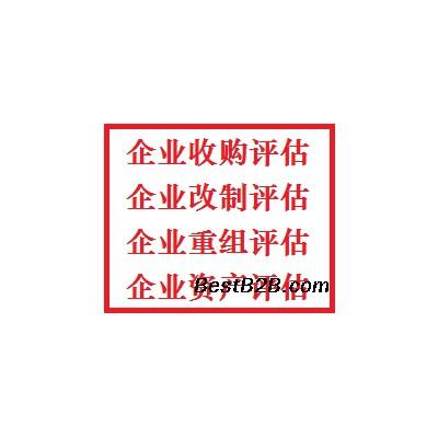 南京制造厂价值评估