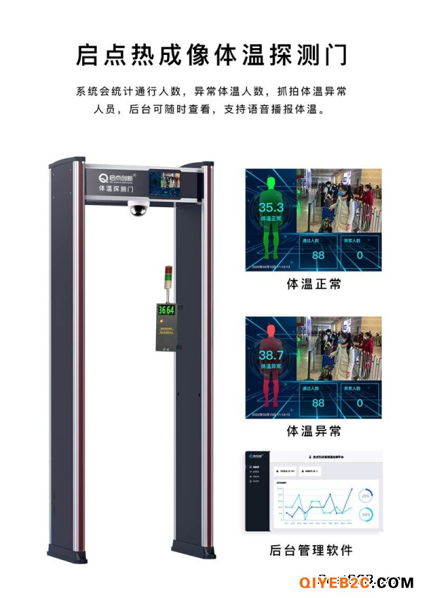 大亚湾工地大门门禁系统惠州建筑劳务实名制对接平台
