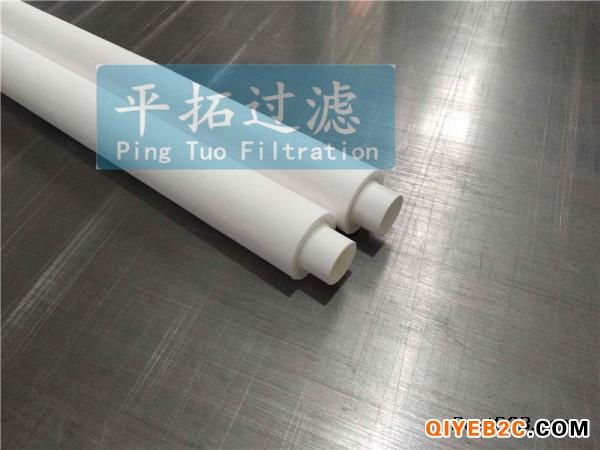 定冷水泵滤网滤芯SL-12 50 1.6Mpa