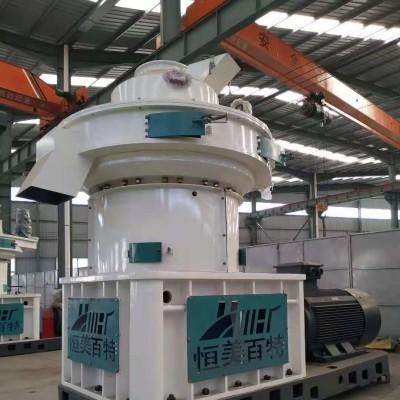 北京秸秆颗粒机木屑颗粒机厂家生产恒美百特直销