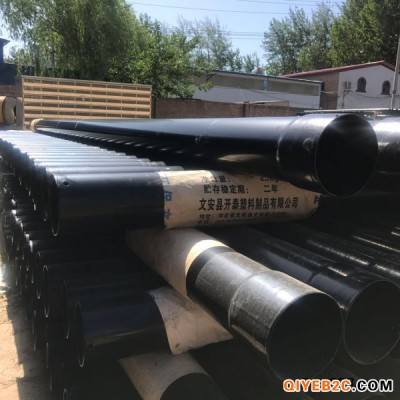 山东济南180热浸塑钢管生产厂家轩驰管材
