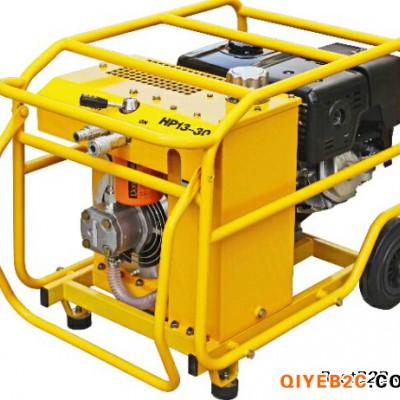 济宁雷沃专业供应单回路液压动力站HP13-30X