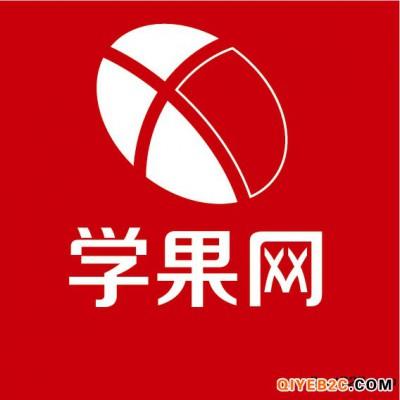 上海西班牙语入门培训学校