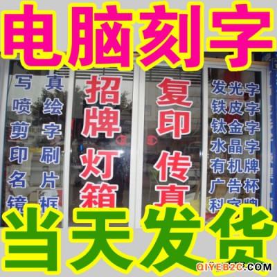 青岛佳世客周边广告公司