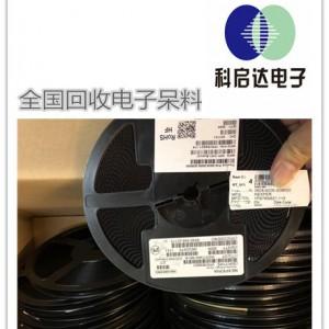 求购电容电子呆料回收公司