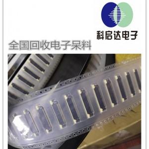 求购电子器件呆料回收公司