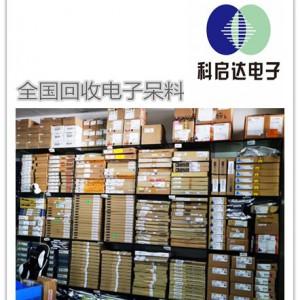 求购常年收购各种电子元器件