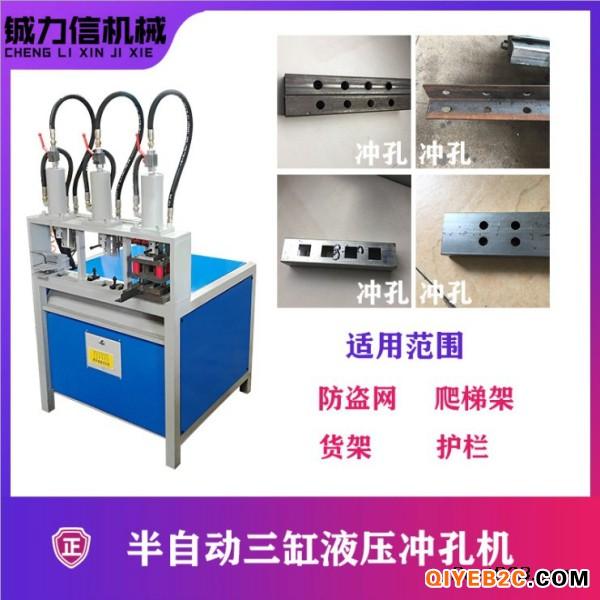 铖力信三工位不锈钢液压冲孔机方管槽钢角钢切断