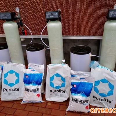 供应许昌6吨软化水RB88手机版 锅炉水处理RB88手机版