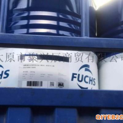 福斯液压支架乳化油