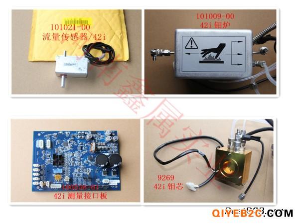 美国热电42i中的流量传感器101021-00配件