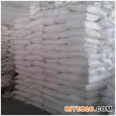 甘肃工业盐和兰州次氯酸钠
