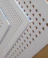 穿孔吸音板吊顶隔墙适用于学校会议室机房等