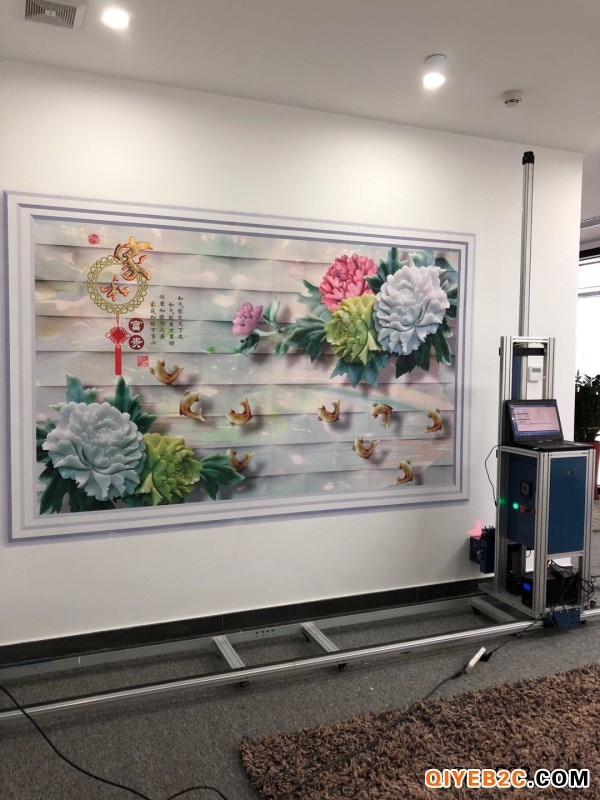 东莞市江榕智能3D墙体彩绘机墙面喷绘机5d墙体彩绘