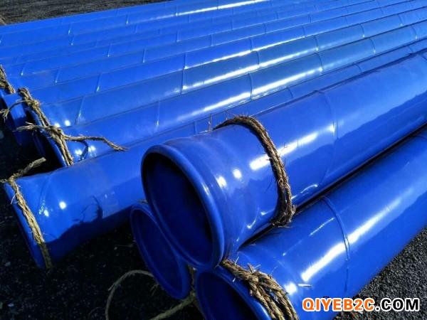 供应外镀锌内涂塑复合钢管厂商