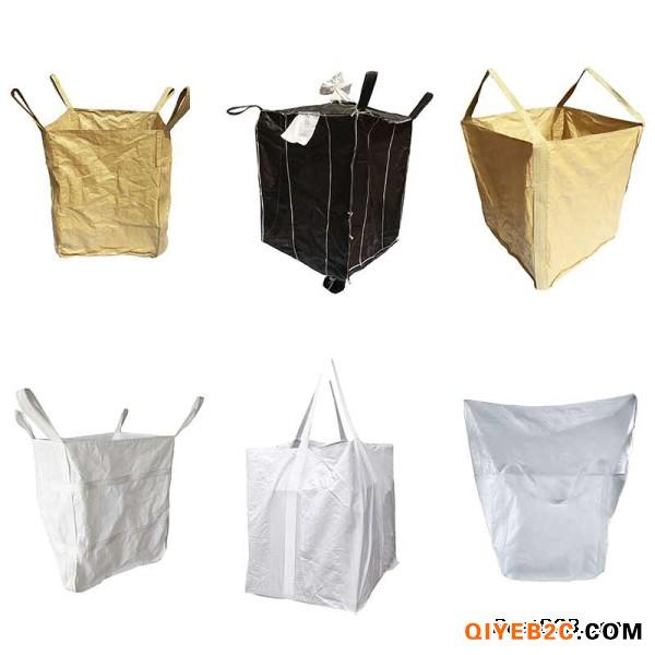 污泥袋太空袋1吨1.5吨集装袋吨袋