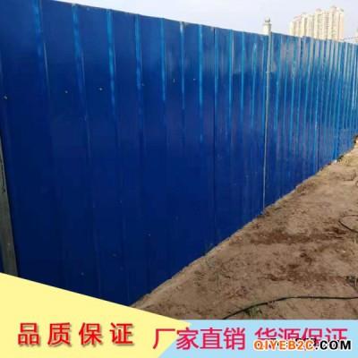简易型围挡 单层彩钢板施工安全围栏