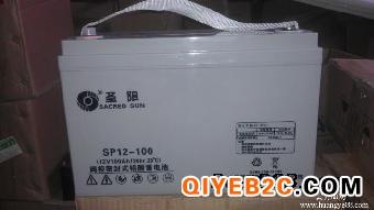 樟树市圣阳SP12-65铅酸免维护蓄电池特价销售