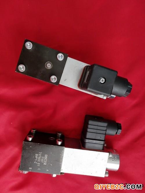 哈威液压电磁阀BVP1Z