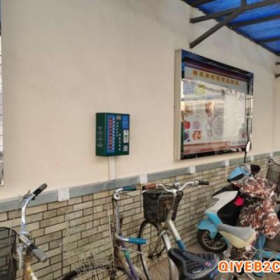 朝阳海淀电动自行车充电桩小区智能充电站