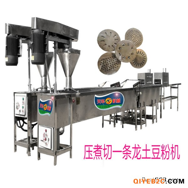小型食品厂成套土豆粉机优惠促销