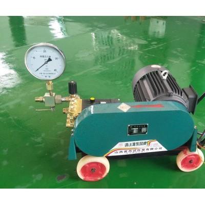 供应东风牌3D-SY5.5KW电动试压泵