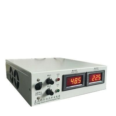 恒流稳压电源 免费质保一年