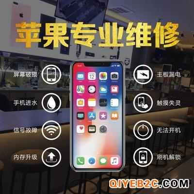 重庆实体店 换屏 外屏爆换屏 不开机现场维修