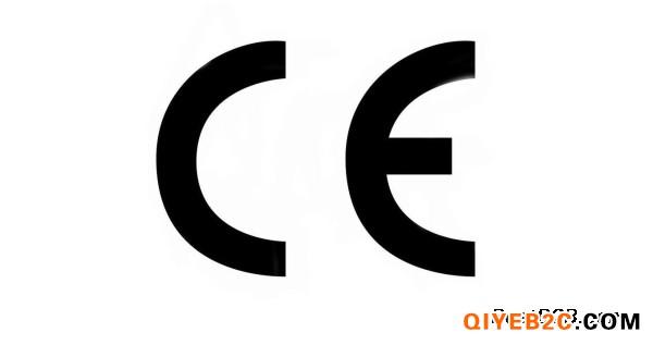 适配器做欧盟CE认证的时间和资料