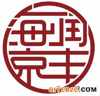 安庆企业增资评估