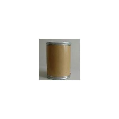 供应 苯氧乙酸122-59-8