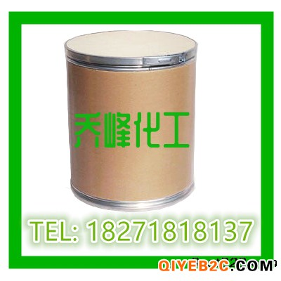 2,5-吡嗪二羧酸CAS:122-05-4现货