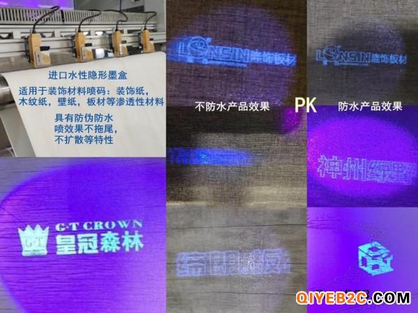 HP45进口水性颜料隐形墨盒蓝色防水耐晒装饰纸墙纸