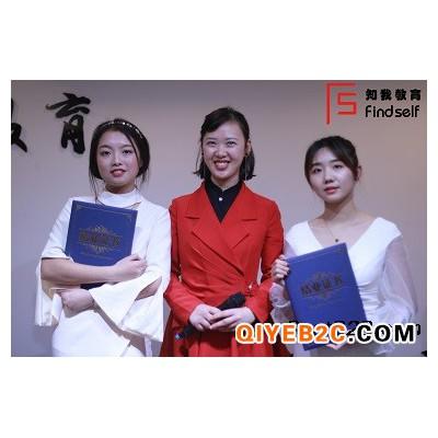 重庆专业主持人培训知我教育暑期班招生了包住
