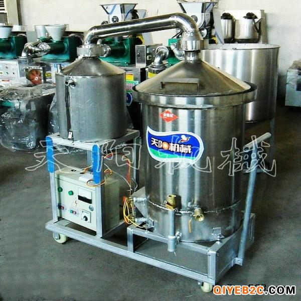 分体式蒸馏白酒设备