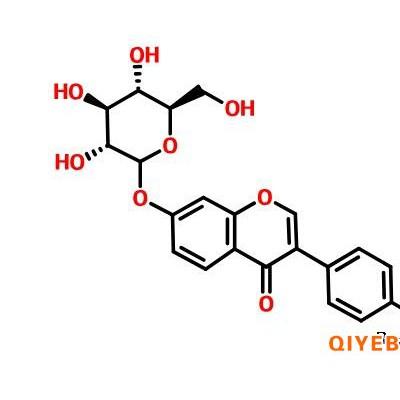 芒柄花苷,CAS486-62-4对照品