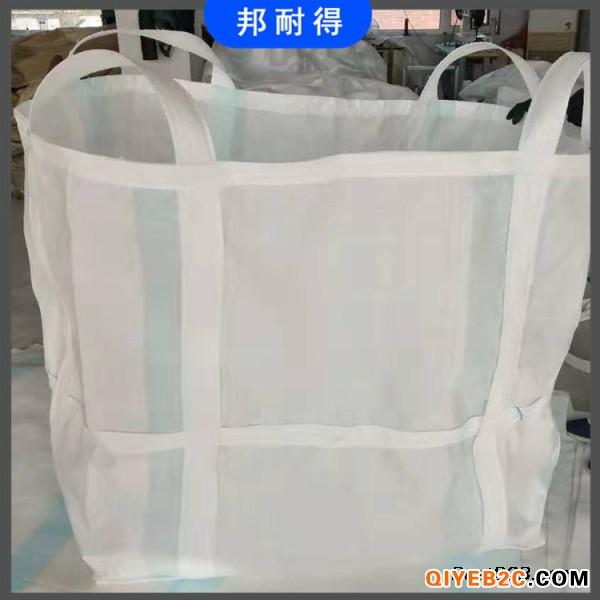 湖州加厚吨包袋防水耐高温集装袋