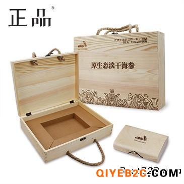 青岛海参包装盒燕窝红酒茶叶