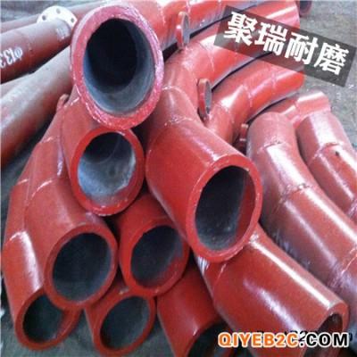 供应耐磨陶瓷弯头的产地