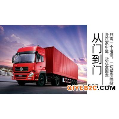 深圳到珠海回程货车4米2至9米6高栏车
