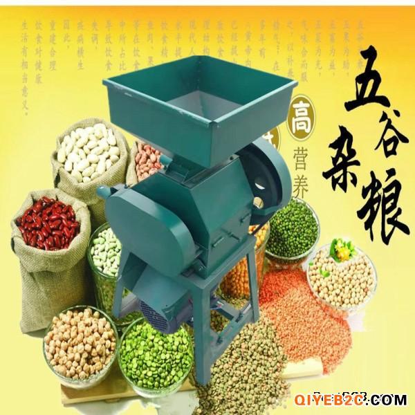 粮油店专用大豆挤扁机