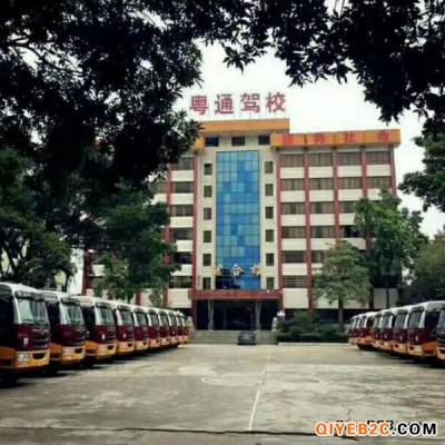 广州增驾A1 A3 B1 B2驾照